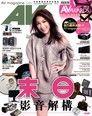AV magazine周刊 546期 2012/12/21