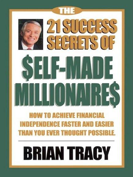 21個百萬富翁的致富祕訣