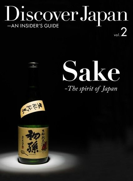 Discover Japan - AN INSIDER'S GUIDE Vol.2
