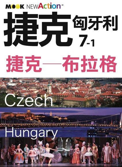 捷克‧匈牙利─捷克:布拉格