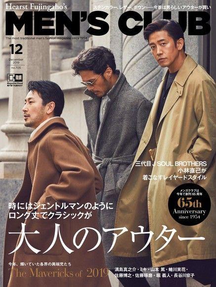 MEN'S CLUB 2019年12月號 【日文版】