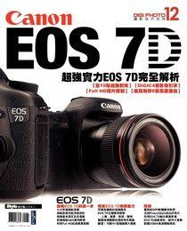 Canon EOS 7D完全解析