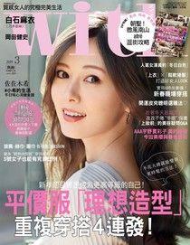 with與妳國際中文版 03月號/2019 第179期