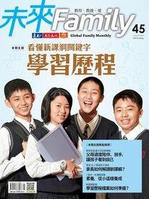 未來Family 45