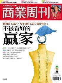 商業周刊 第1341期 2013/07/31