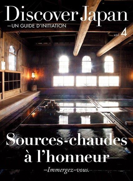 Discover Japan - UN GUIDE D'INITIATION Vol.4