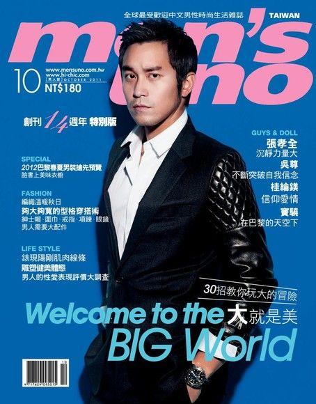 men's uno 男人誌 10月號/2011 第146期