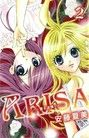 ARISA~雙子迷情~(2)