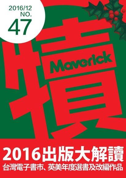 犢月刊NO.47