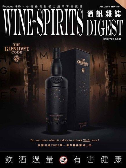 酒訊Wine & Spirits Digest 07月號2018 第145期