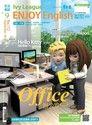 常春藤生活英語 09月號/2012 第112期