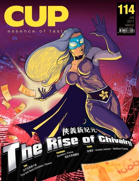 CUP 07月/2011 第114期