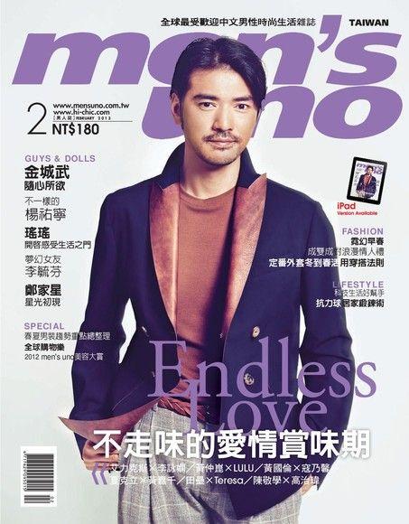 men's uno 男人誌 02月號/2013 第162期
