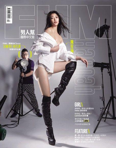 FHM 男人幫國際中文版4月號/2019 第226期