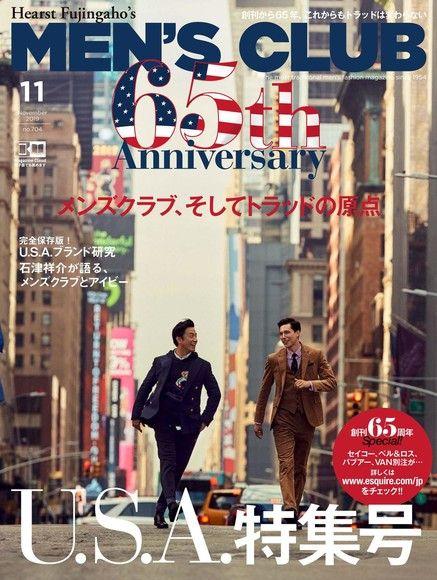 MEN'S CLUB 2019年11月號 【日文版】