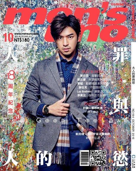 men's uno 男人誌 10月號/2015 第194期
