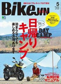 BikeJIN/培倶人 2018年5月號 Vol.183 【日文版】