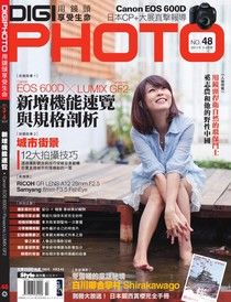 Digiphoto數位相機採購活用NO.48