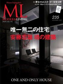 MODERN LIVING No.235【日文版】