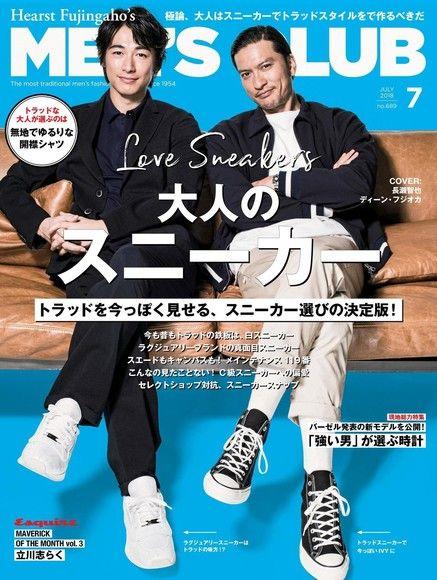 MEN'S CLUB 2018年7月號 【日文版】