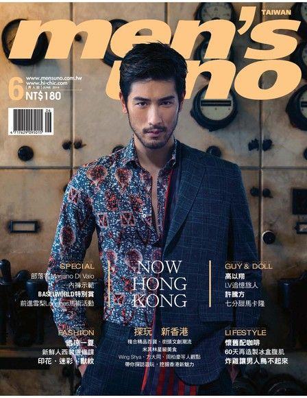 men's uno 男人誌 06月號/2014 第178期