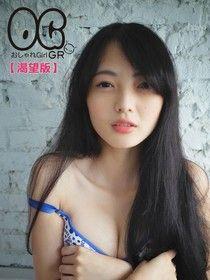 OG潮少女:網拍大S情色解放 VAVA【渴望版】