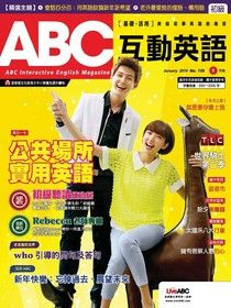 ABC互動英語 01月號/2014 第139期