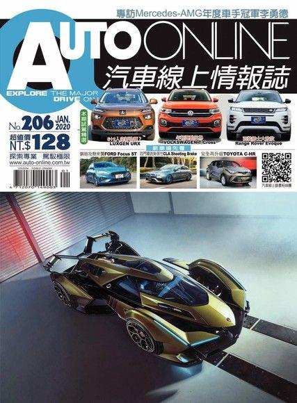 AUTO-ONLINE汽車線上情報誌 01月號/2020 第206期