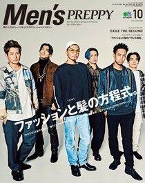 Men's PREPPY 2017年10月號 【日文版】