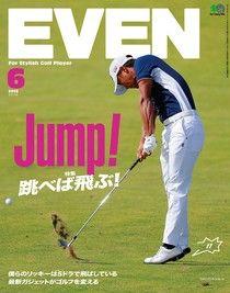 EVEN 2018年6月號 Vol.116 【日文版】