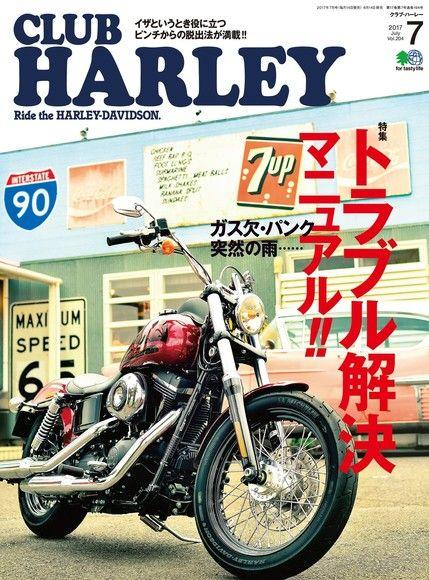 CLUB HARLEY 2017年7月號 Vol.204 【日文版】