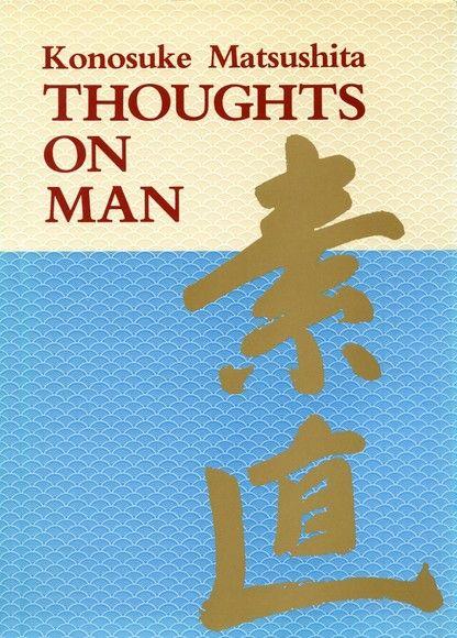 [英文版]思考人類(Thoughts on Men)