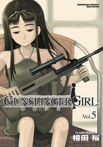 GUNSLINGER GIRL 神槍少女 (5)