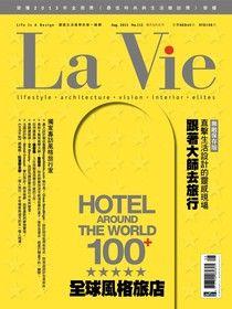 La Vie 08月號/2013 第112期