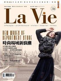 La Vie 04月號/2012 第96期