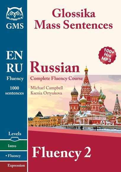 Russian Fluency 2 (Ebook + mp3)