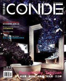 CONDE當代設計雜誌 11月號/2015 第272期