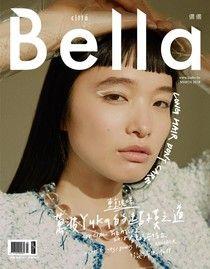 bella儂儂 03月號/2018 第406期