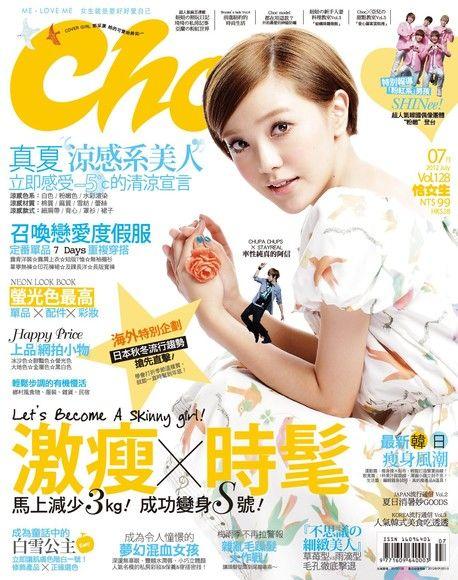Choc 恰女生 07月號/2012 第128期