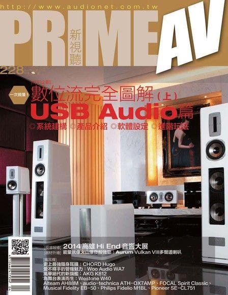 PRIME AV 新視聽 04月號/2014年 第228期