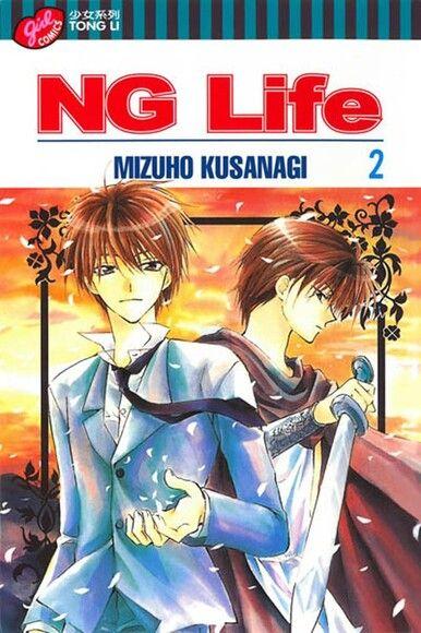 NG Life (2)