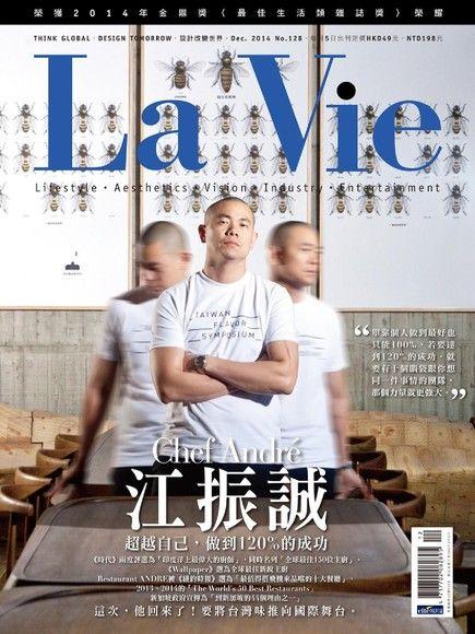 La Vie 12月號/2014 第128期