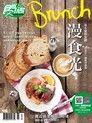 食尚玩家雙周刊 第289期 2014/04/11