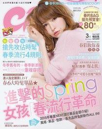 Choc 恰女生 03月號/2015 第160期