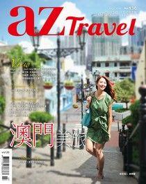 AZ Travel 07月號/2014 第136期