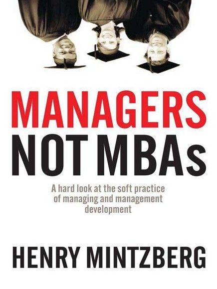 做管理者而不是做MBA