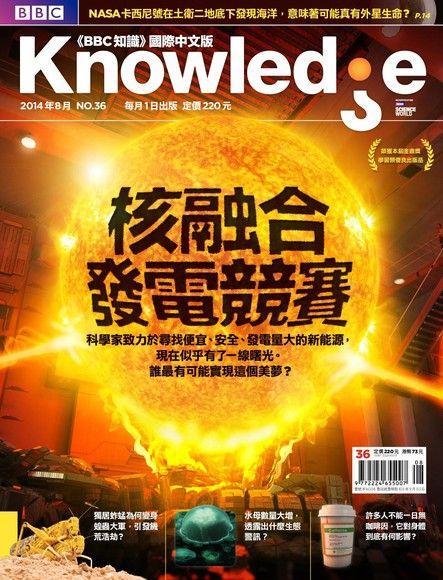 BBC知識 Knowledge 08月號/2014 第36期