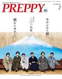 PREPPY 2019年2月號 【日文版】