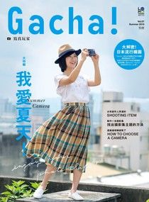 Gacha!寫真玩家 Vol.7