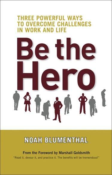 做一個英雄